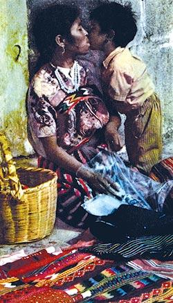 Фото №1 - Что умеют дети майя?