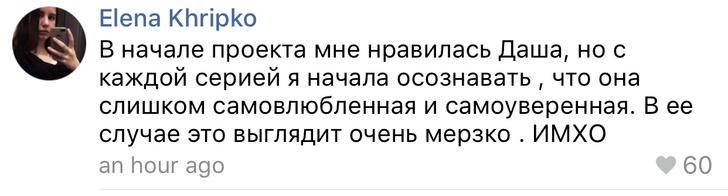 Фото №4 - Полуфинал «Холостяка»: ответ всем хейтерам Егора и встречи вне проекта