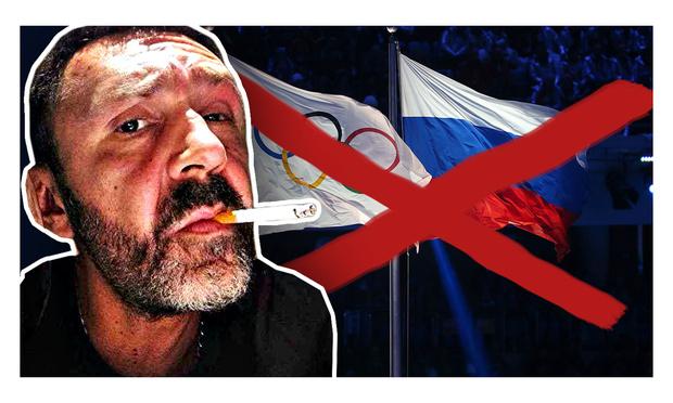 Фото №1 - Шнур отозвался стихами на решение WADA по России: «Что нам без толку лить пот?»
