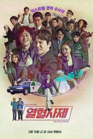 Фото №25 - Выбор IMDB: 25 лучших корейских дорам 2019 года