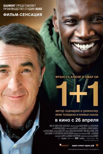 Фото №7 - 10 фильмов, которые стоит посмотреть, когда кажется, что тебя никто не любит 😥