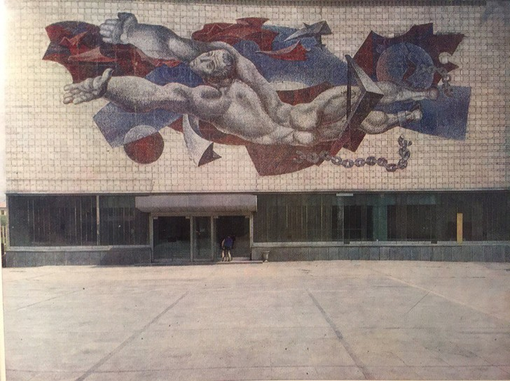 Фото №5 - От Мехико до Екатеринбурга: как преодолеть тысячи километров с помощью искусства