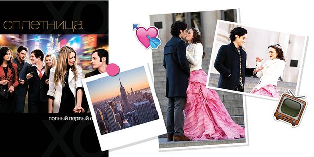 Фото №2 - Как в кино: 10 мест знаменитых поцелуев