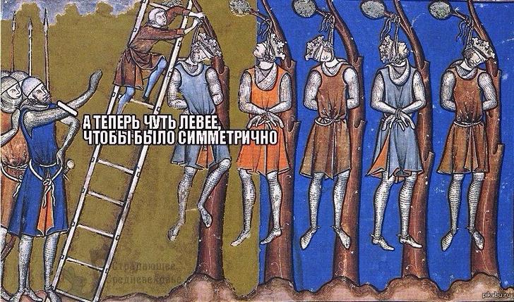 Фото №5 - Продолжаем страдать: 7 самых распространенных заблуждений о жизни в Средневековье