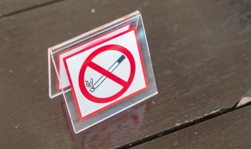 Фото №1 - Ученые назвали главную опасность «легких» сигарет