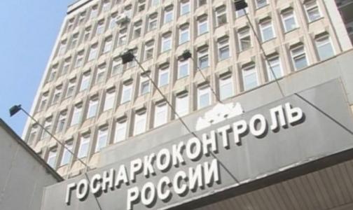 Фото №1 - В России запретили три группы «дизайнерских» наркотиков