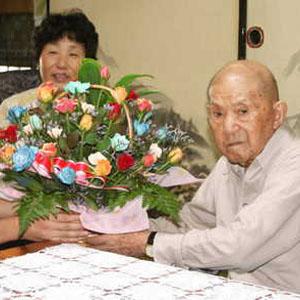 Фото №1 - День рождения главного долгожителя