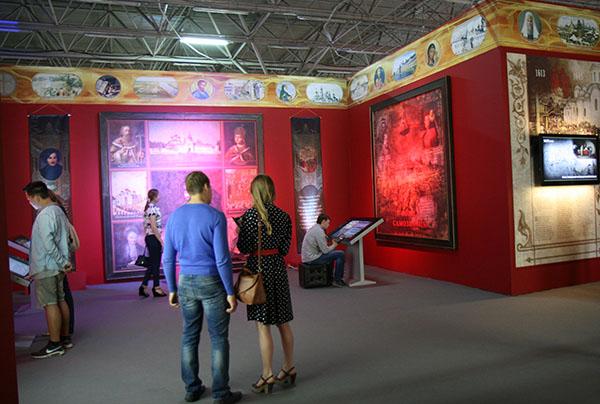 мультимедийная выставка Романовы