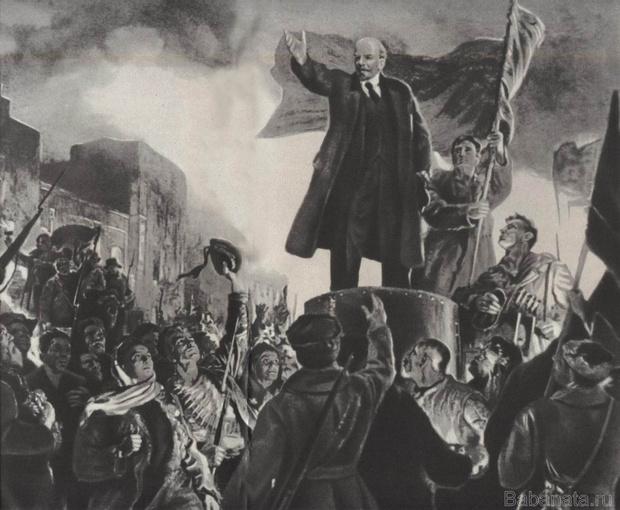 Фото №1 - Почему отчество Ленина в творительном падеже «Ильичём»