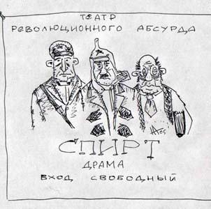 Фото №1 - В России умирают от пьянства