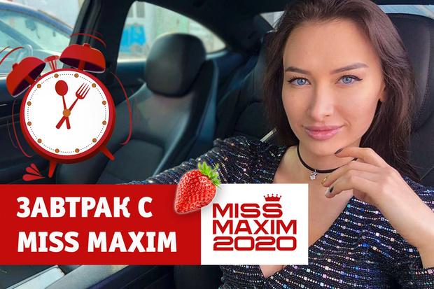 Фото №1 - «Видеозавтрак с Miss MAXIM»: Анастасия Хухровская учит готовить шаурму