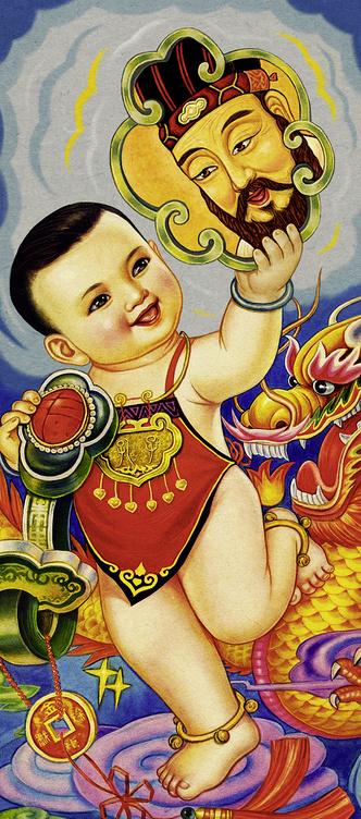 Фото №2 - Архив: Мудрец. Китайская легенда