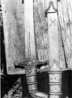 Фото №2 - В стране меча и щита