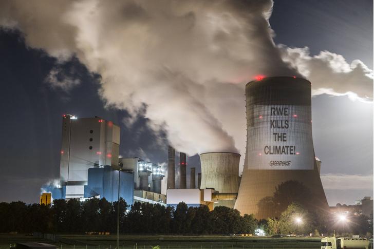 Фото №1 - Концентрация парниковых газов в атмосфере достигла рекордных значений