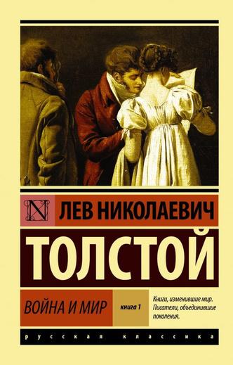 Фото №3 - 10 классических книг, от которых не заснешь от скуки 📚