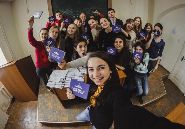 Фото №14 - Реальная история: как я поступила в университет мечты