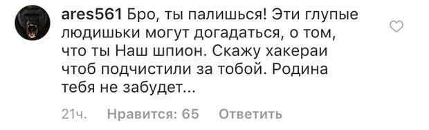 Фото №4 - Снуп Догг знает русский язык? Рэпер выложил русскоязычный мем в своем инстаграме