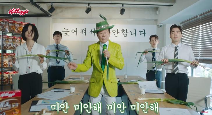 Фото №1 - Странная южно-корейская реклама, которая становится менее странной, если узнать стоящую за ней историю (видео)