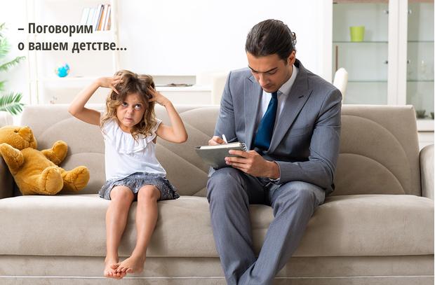 Фото №4 - 19 родительских ситуаций, на которые отец и мать реагируют совершенно по-разному