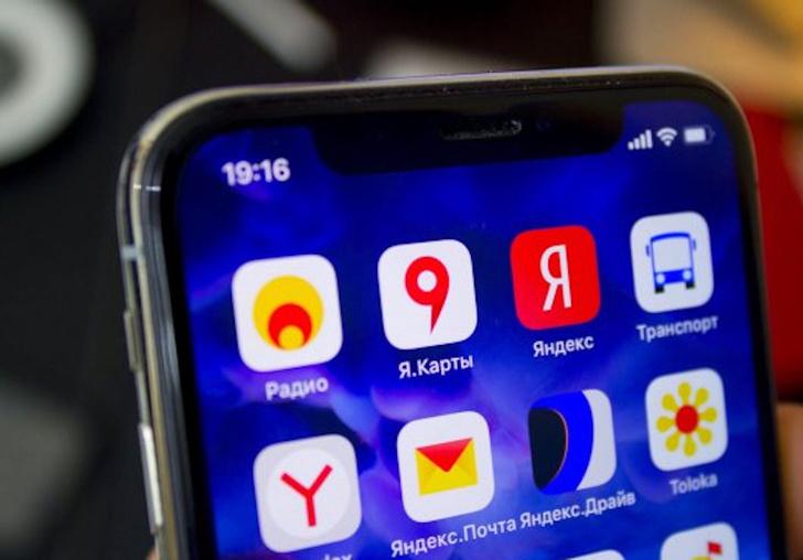Фото №1 - Госдума приняла закон об обязательном российском ПО на любом смартфоне. Что это значит?