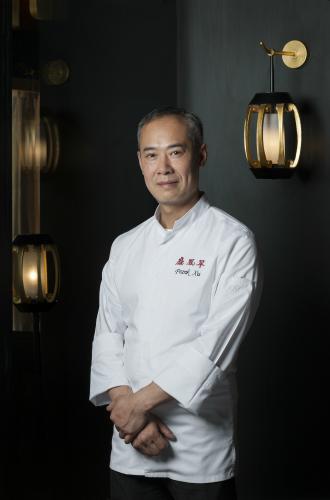 Фото №2 - Звездный час: ресторан Tse Fung в Швейцарии получил первую звезду Мишлен
