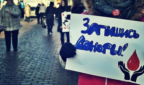 Фото №1 - Петербургу не хватает донорской крови, особенно - с отрицательным резус-фактором