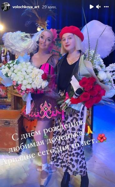 Анастасия Волочкова, фото, инстаграм звезд