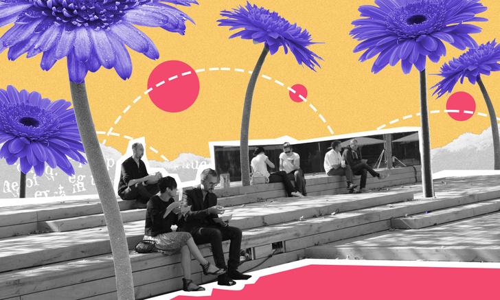 Фото №1 - Место встречи: как общественные пространства делают людей ближе