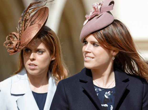 Фото №2 - Свадьба под угрозой? Королевская семья беспокоится за принцессу Беатрис
