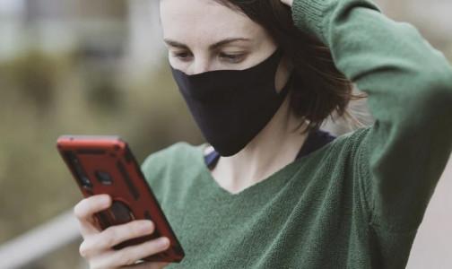 Фото №1 - Сам себе диагност: Французы придумали способ выявления коронавируса с помощью смартфона