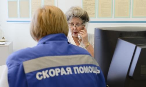 Фото №1 - В Москве обещают проверить, почему расстаются с жизнью пациенты, страдающие раком