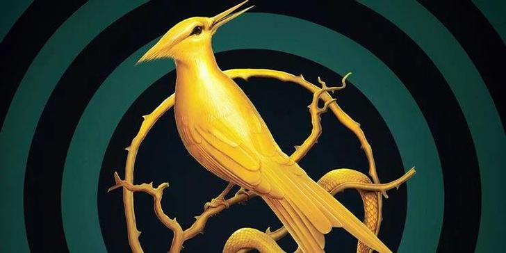 Фото №2 - Приквелу «Голодных игр» быть! Подробности «Баллады о змеях и певчих птицах» 🎥