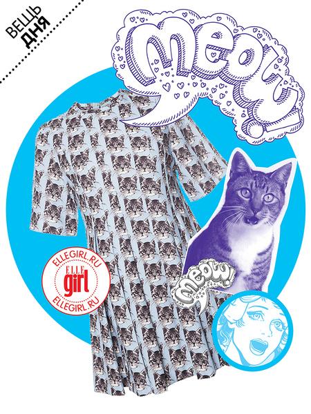 Фото №1 - Вещь дня: Платье с котиками Paul & Joe Sister