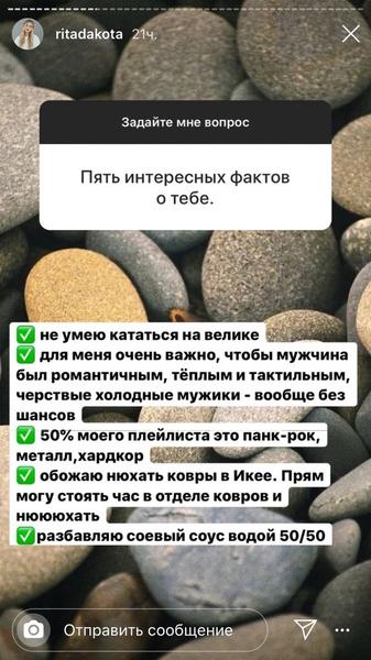 Фото №3 - Рита Дакота призналась, что все еще любит Влада Соколовского