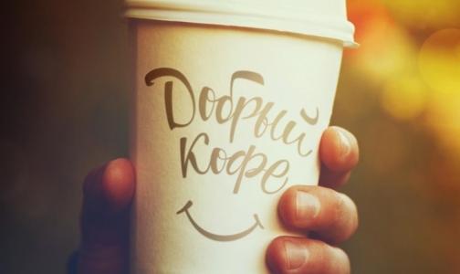 Фото №1 - В Петербурге кофе станет добрым и поможет тяжелобольным детям