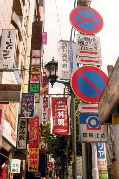 Фото №2 - Токио: небоскребы, фрики и Чебурашка