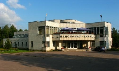 Фото №1 - Получение путевки в санаторий «Заря» упрощается
