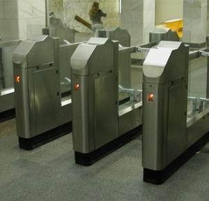 Фото №1 - Через турникет в метро - с помощью сотового