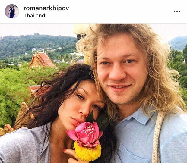 Алиса Огородникова и Роман Архипов