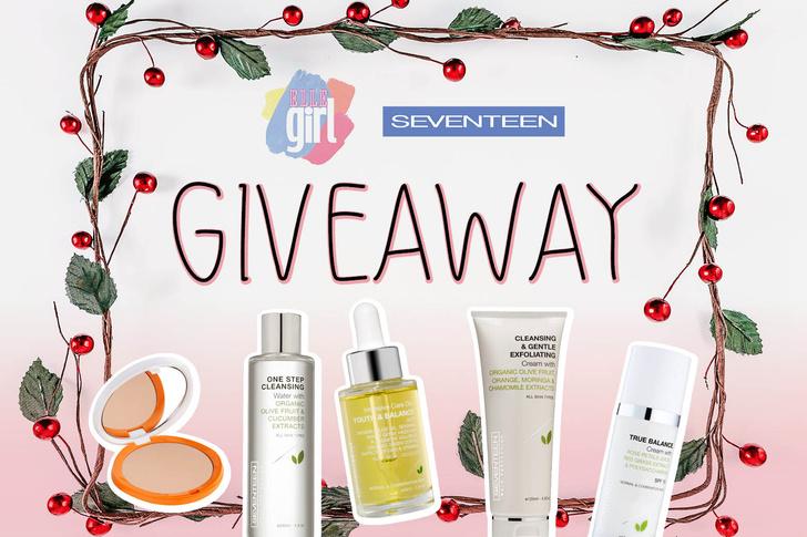 Фото №1 - Giveaway: выиграй подарочный набор от Seventeen