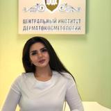 Динара Махтумкулиева