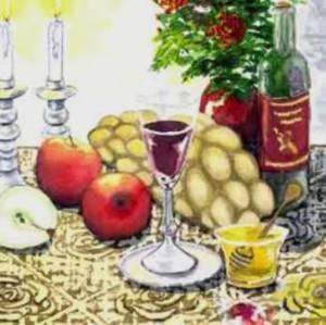 Фото №1 - Евреи встречают Новый год