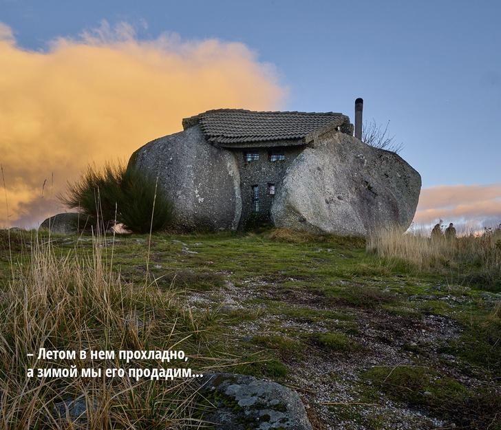 Фото №14 - Дома без башни: 10 странных зданий
