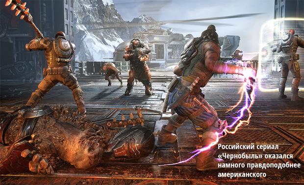 Фото №1 - Gears 5 и другие игровые новинки месяца