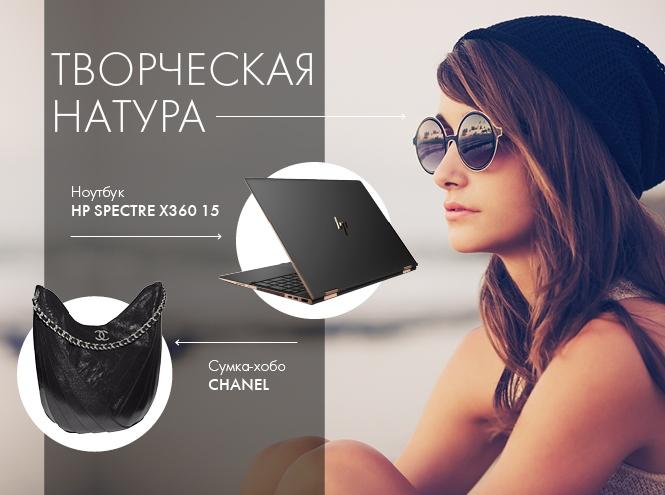 Фото №6 - 5 премиальных ноутбуков, которые легко поместятся в женскую сумочку