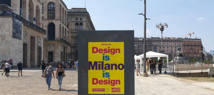 Фото №2 - Milan Design Week 2021 глазами дизайнера