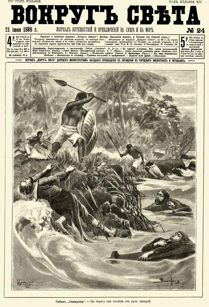 Фото №1 - Спасение утопающих