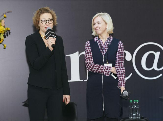 Фото №1 - Marie Claire провел конференцию «MC@WORK: Выбрать свое успешное будущее»