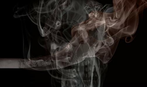 Фото №1 - Курильщиков могут начать лечить от никотиновой зависимости с помощью телемедицины