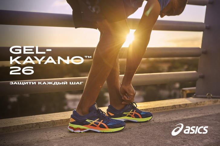 Фото №2 - Стопа под контролем: Asics представила кроссовки GEL-KAYANO 26